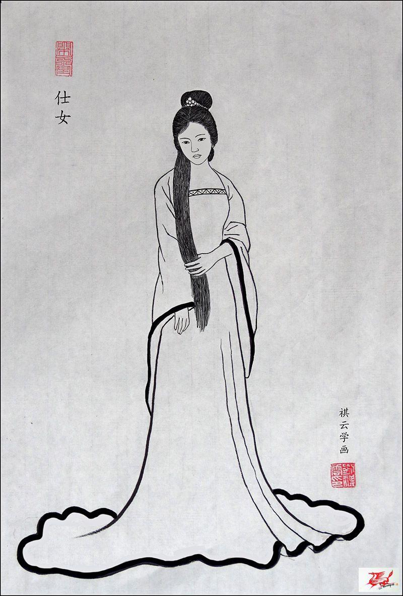 刘祺云博客 - 刘祺云――《重阳节习字画画》 - 空六