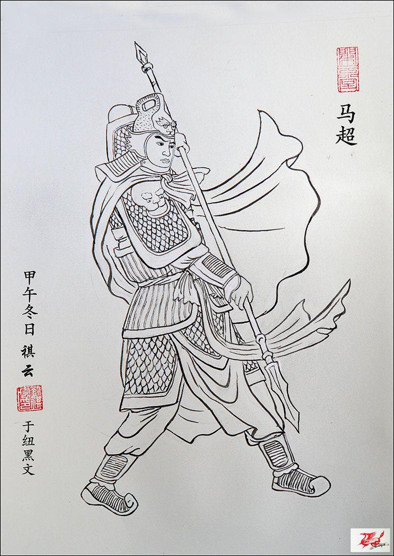 《我的线描-三国人物画》1