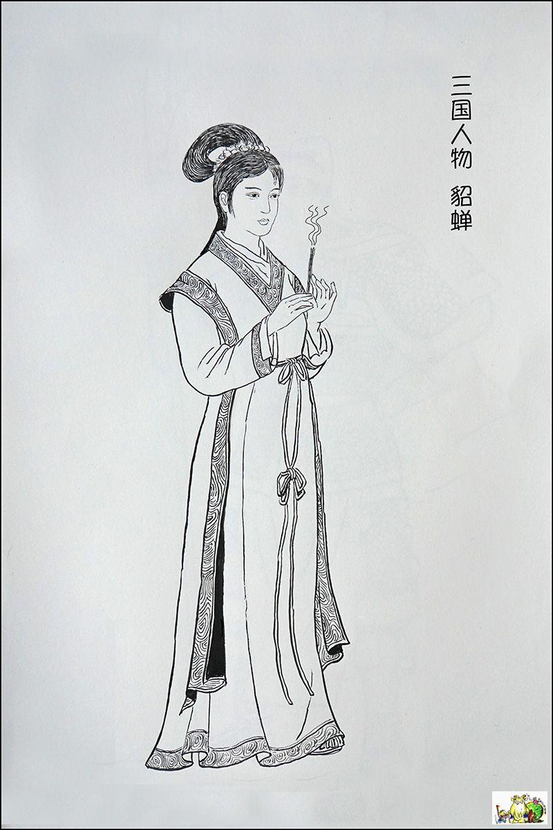 刘祺云博客 - 《三国人物7》-我的线描画 - 空六军