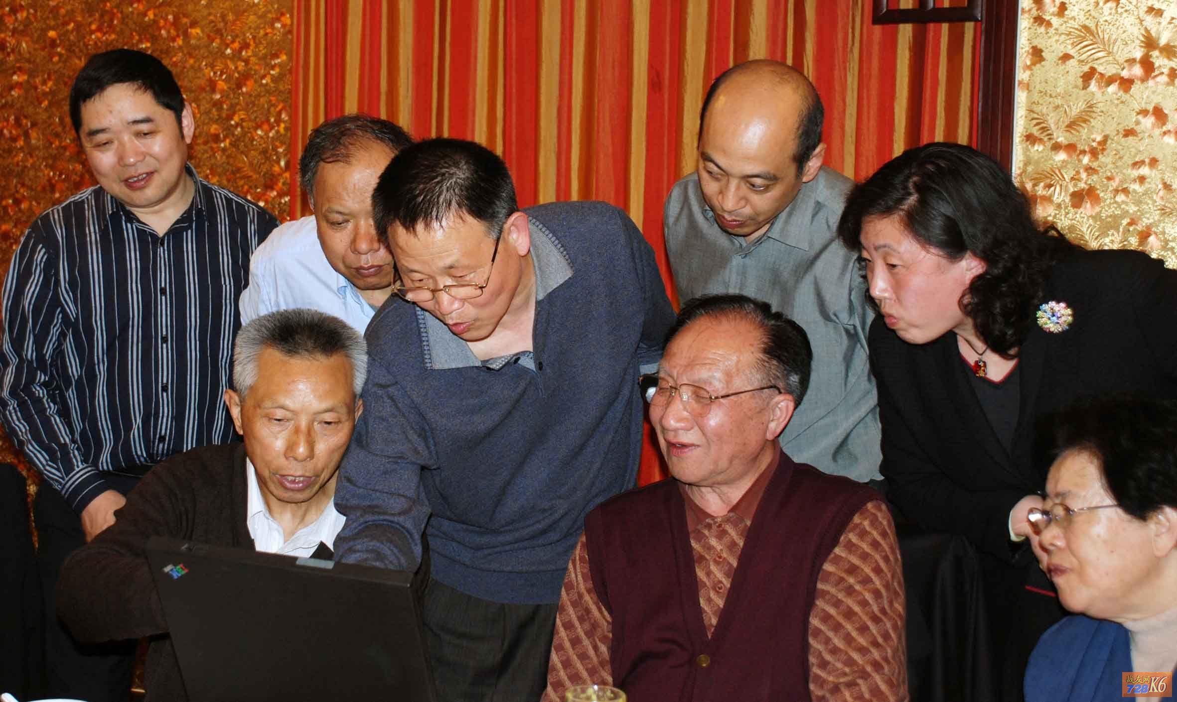 马政委、周惠初副处长等战友热烈讨论网站建设